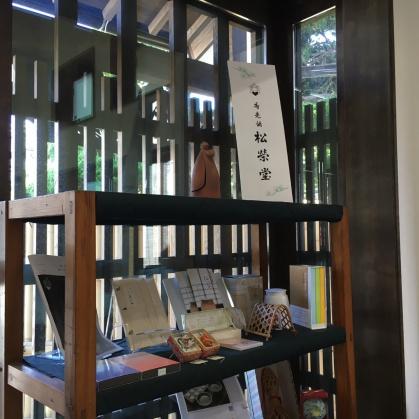 松栄堂のお香イメージ