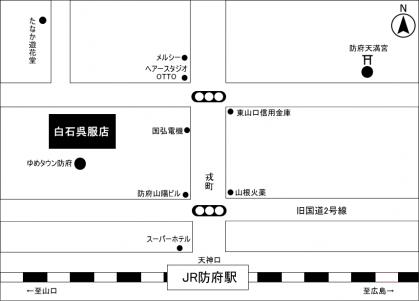 店舗周辺マップ